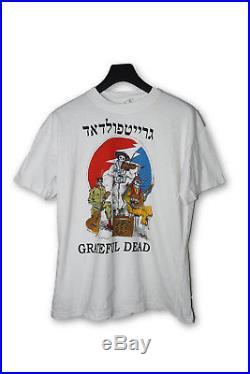 Grateful Dead Vintage Hebrew Israel T-Shirt